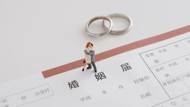 ネットゲーム,結婚