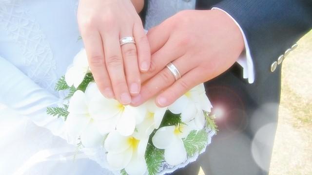 アラフォー,結婚