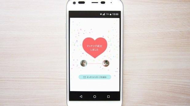 婚活アプリ,結婚