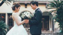 結婚できない不安な女性必見!妻30人が贈る理由とアドバイス